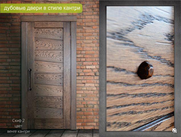 Двери мдф, Корфад VL-02-венге - Двери Днепр
